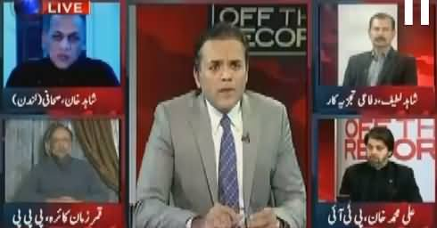 Off The Record (New Turn in Panama Case?) – 29th November 2016