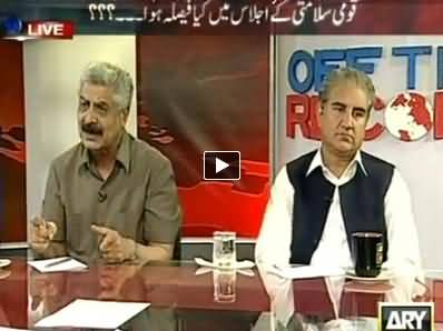 Off The Record (Now Military Operation or Dialogue?) – 10th June 2014