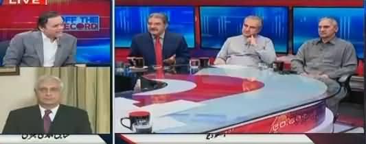 Off The Record (NRO Ka Dosra Fareeq Kaun?) - 2nd November 2017