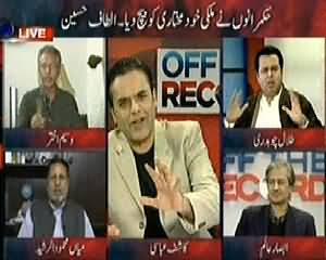 Off The Record (Once Again Altaf Hussain Invites Army) – 19th March 2014