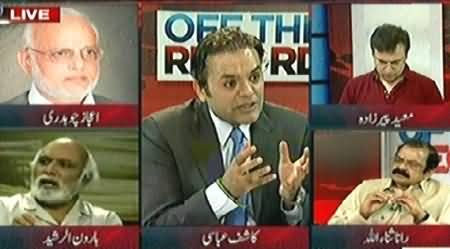 Off The Record (One Month Completed, What is the Solution of Sit-ins) – 15th September 2014