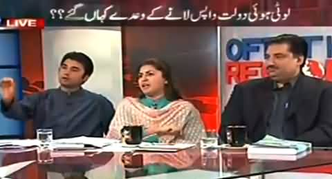 Off The Record (One Year of PMLN Govt, How Was Performance?) - 2nd June 2014