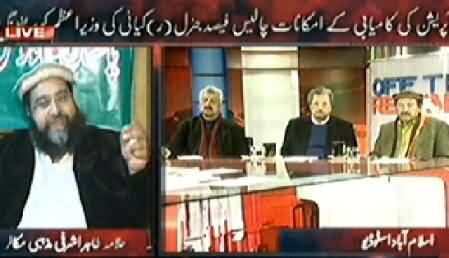 Off The Record (Only 40% Chances of Success in Operation Against Taliban - Gen (R) Kyani) - 20th January 2014