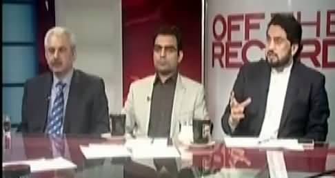 Off The Record (Operation Against Terrorism, Panama Case) – 22nd February 2017