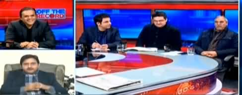 Off The Record (Opposition Alliance Against Govt) - 16th January 2019