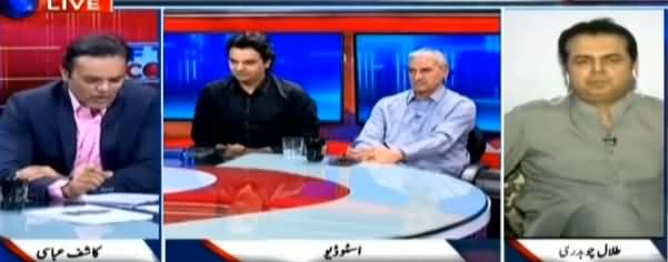Off The Record (Opposition Giving Tough Time to Govt) - 29th May 2019