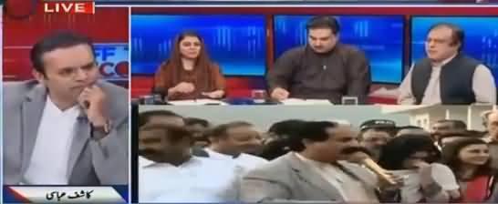 Off The Record (Opposition Ki Ahtajaj Ki Dhamki) - 11th October 2018