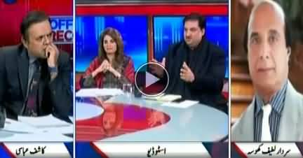 Off the Record (Opposition Ki Hakumat Per Tanqeed) - 6th March 2019