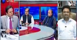 Off The Record (Opposition Rejects Budget) – 19th June 2019