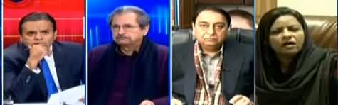 Off The Record (Opposition Vs Govt) [REPEAT] - 21st January 2018