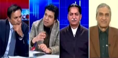 Off The Record (Opposition Vs PTI Govt) - 21st December 2020