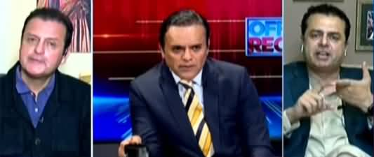 Off The Record (Ordinance For Chairman NAB) - 5th October 2021
