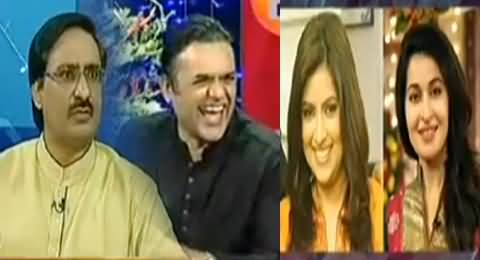 Off The Record P-2 (Eid with Javed Chaudhry, Talat Hussain, Kashif Abbasi & Mehr Abbasi) - 30th July 2014