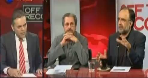 Off The Record (Pak Bharat Kasheedagi Par APC) – 3rd October 2016