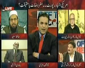 Off The Record (Pak Fauj Ne American Report Mustard Kardi) – 20th March 2014
