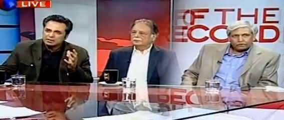 Off The Record (Pak India Cricket Series Cancelled) – 20th October 2015