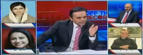 Off The Record (Pak India Tension) - 24th September 2018