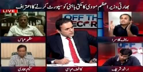 Off The Record (Pakistan Ka India Ki Dhamiyon Par Jawab) – 11th June 2015