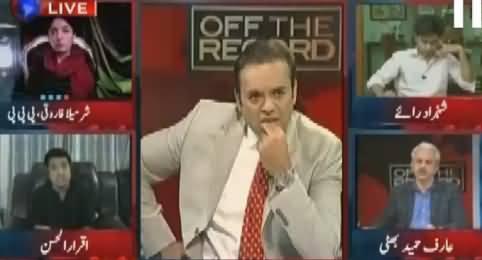 Off The Record (Pakistan Ke Halat Kaise Theek Honge) – 29th December 2016