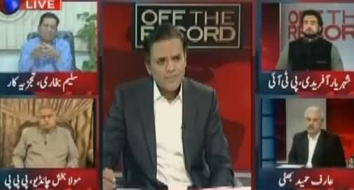 Off The Record (Pakistan Mein Corruption Aam Kyun?) – 21st March 2017
