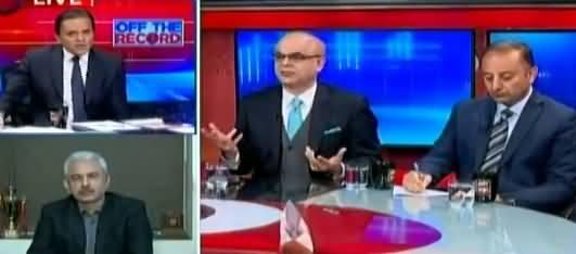 Off The Record (Pakistan Mein Ghair Mamoli Halaat) - 3rd January 2018