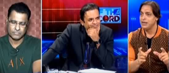Off The Record (Pakistan's Historical Victory Against India) - 24th October 2021