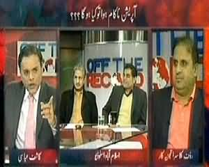 Off The Record (Pakistan's Resolution Against Drone Strikes Accepted In United Nations) - 19th December 2013