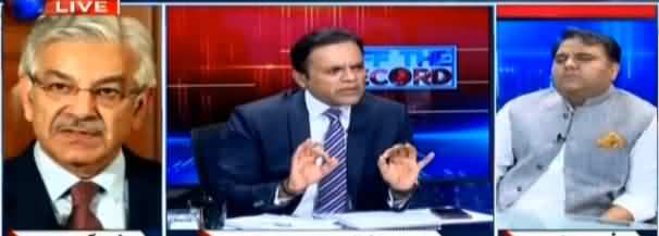 Off The Record (Pakistan Suspends Trade with India) - 7th August 2019