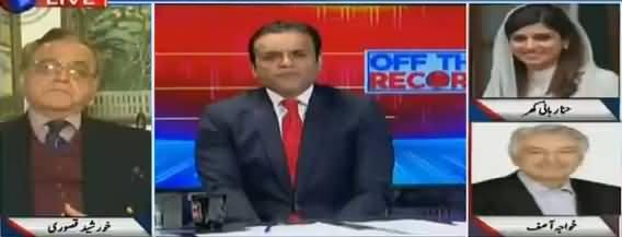 Off The Record (Pakistan Vs America) - 20th November 2018