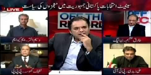 Off The Record (Pakistani Jamhoriyat Mein Mojzon Ki Siasat) – 10th March 2015