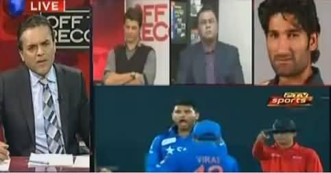 Off The Record (Pakistani Team Ki Performance) – 29th February 2016