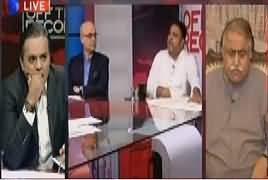 Off The Record (Panama Case 2nd Hearing After JIT) – 18th July 2017