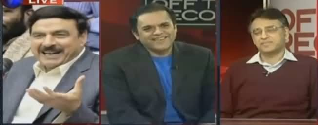 Off The Record (Panama Case: Adalat Ke 3 Sawalaat) – 6th December 2016