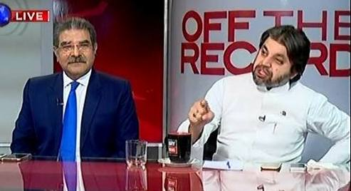Off The Record (Panama Case, Bilawal As PPP Chairman & Other Issues) – 5th December 2016