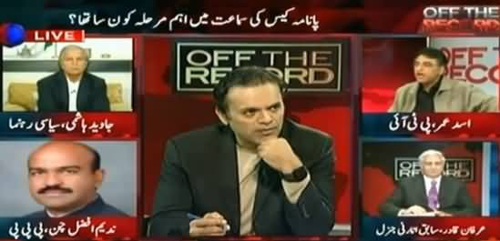 Off The Record (Panama Case Ka Faisla Aane Wala Hai?) – 8th March 2017