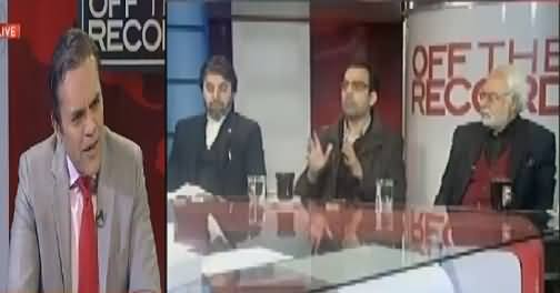 Off The Record (Panama Case, Naye Inkishafaat) – 24th January 2017