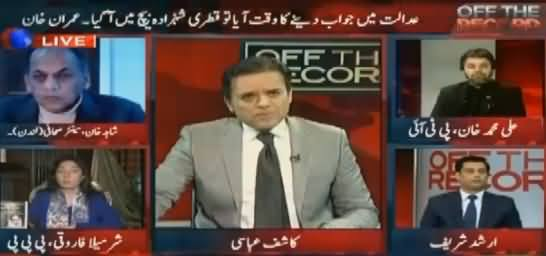 Off The Record (Panama Case Sabit Kis Ne Karna Hai?) – 22nd November 2016