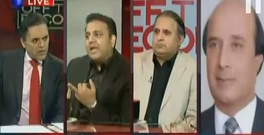 Off The Record (Panama Case, Sharif Family in Trouble) – 1st December 2016