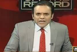 Off The Record (Panama Case Special) – 15th February 2017