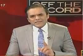 Off The Record (Panama Case: Special Show) – 20th January 2017