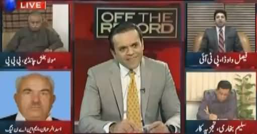 Off The Record (Panama Faisle Ka Intezar) – 27th March 2017