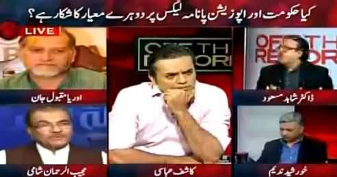 Off The Record (Panama Leaks: Govt Vs Opposition?) – 5th May 2016