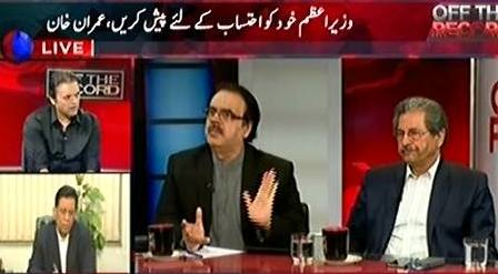 Off The Record (Panama Leaks, Imran Khan Speech in Parliament) – 7th April 2016
