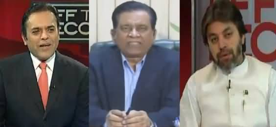 Off The Record (Panama Leaks in Supreme Court) – 2nd November 2016