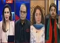 Off The Record (Panama Leaks Issue) – 25th May 2016
