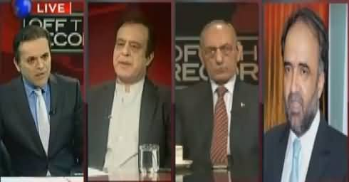Off The Record (Panama Leaks Par Insaf Hoga?) – 21st November 2016