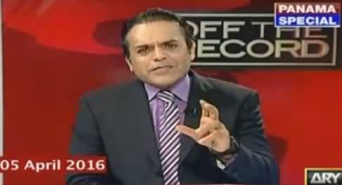 Off The Record (Panama Leaks Special) – 18th November 2016