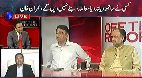 Off The Record (Panama Leaks, What Is Future of Nawaz Sharif?) – 18th April 2016