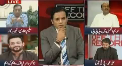 Off The Record (Panama Leaks, What Is Govt Thinking & Other Issues) – 19th July 2016