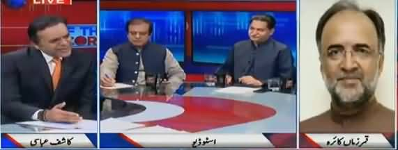 Off The Record (Parliament Mein Ghair Parlimani Zuban) - 3rd October 2018